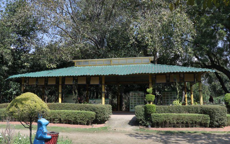 Interpretation Centre -Butterfly Park